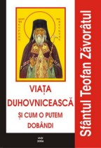 Viata duhovniceasca, 2006